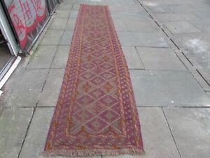 Vintage Hand Made Afghan Oriental Purple Orange Wool Long Narrow Runner 382x77cm