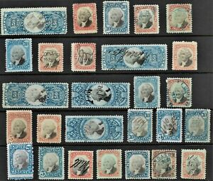 62. Lot of 27 Mixed 2nd-3rd Issue Documentary Revenue Stamps