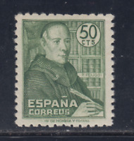 SPAIN (1947) - MNH COMPLETE SET SC SCOTT 749 PADRE FEIJOO - LOT 1