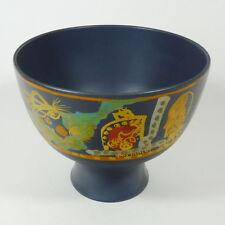 Rosenthal Pedestal Bowl Gilbert Portanier Abstract Mid-Century Modern