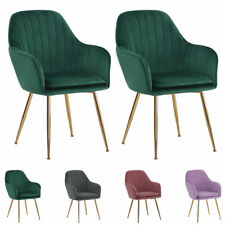 Luxury Velvet Shell Back Accent Dining Chairs 2/4pcs Tub Armchair Padded Sofa UK