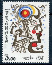 STAMP / TIMBRE FRANCE NEUF N° 2067 ** ART TABLEAUX / SALVADOR DALI