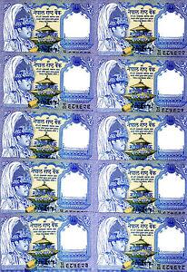 LOT, Nepal, 10 x 1 Rupee, ND (1988-96), Sig. 13, P-37, UNC