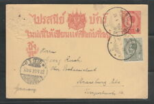 Rama V Post Card 4 Atts with Stamp 1907 Thailand Siam old used SCARCE!