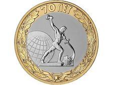 RUSIA: 10 rublos bimetalica 2015 Fin de la II Guerra Mundial S/C RUSSIA 70 años