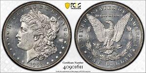 1885 P PCGS MS62 Morgan Silver Dollar $1 US Mint 1885-P PCGS MS-62 PQ Looks PL