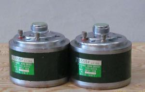 GOTO UNIT SG555P Mid-Range Horn Driver PAIR 16Ω USED JAPAN speaker vintage RARE