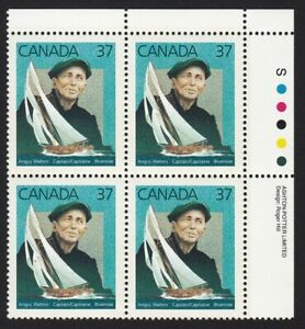 BLUENOSE CAPTAIN = ANGUS WALTERS = Canada 1988 #1228 MNH UR PLATE BLOCK of 4
