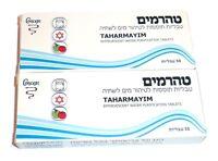 Israeli Multifunctional Medical Bandana Wipe blood sweat and tears 100/% Cotton