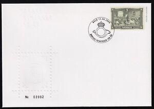 Norway 2005 FDC Pre-Stamped Envelope