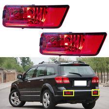 For Dodge Journey 09-11 Side Marker Tail Bumper Lamp Fog Lamp Cover 1Set