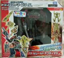 Takara Transformers Arm Micron Battle Shield Optimus Prime