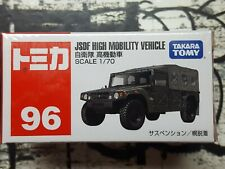 TOMICA #96 JSDF HIGH MOBILITY VEHICLE 1/70 SCALE NEW IN BOX