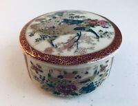 Vintage Satsuma Trinket Box w/ Lid Japanese Porcelain Floral Pattern w/ Peacocks