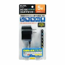 ELPA AC-DC Multi-Adapter 5V conversion high-capacity switching ty 74581 JAPAN