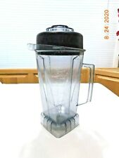 Vitamix 64 oz Container Jar with Blades Lid Cap USED