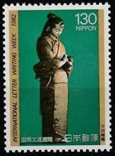 Japan postfris 1982 MNH 1531 - Letter Week