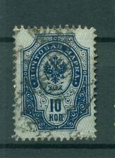 Russie - Russia 1889/1904 - Michel n. 41 x a - Série courante (xv)