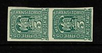 Mexico SC# 369 Imperf Pair / Mint Hinged / Hinge Rem / Light Crease - S7926