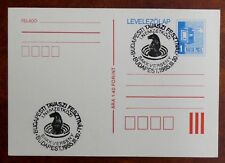 TIMBRES THEME DES ECHECS : HONGRIE CACHET SPECIAL BUDAPEST 30. III. 1985 - TBE