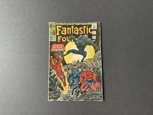 1966 Marvel Comics FANTASTIC FOUR #52 - INTRODUCING THE BLACK PANTHER!!!