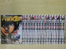 Manga BABEL II THE RETURNER VOL.1-17 Comics Complete Set Japan Comic JP