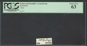 Yemen - Central Bank One Riyal Test Proof Unique  Uncirculated
