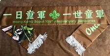 Jamboree Baden Powell towel scarf