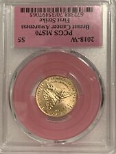2018-W $5 Breast Cancer Awareness PINK GOLD Commem First Strike PCGS MS70