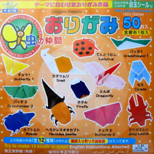Japanese Origami Paper - 12 Insects 15cm 50pcs with Eye stickers - Made in Japan