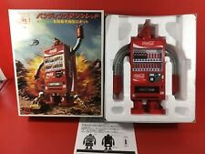 RARE Coca Cola Coke Vending Machine Robot Red Piggy bank Figure 1/8 limited F/S