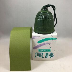 Kotobuki Japanese Wind Chime Nambu Cast Iron Green Temple Bell Made in Japan