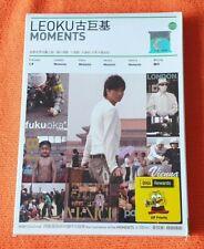 Leo Ku ( 古巨基 ) ~ Moments ( Malaysia Press ) Cd