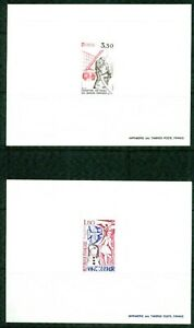FRANCE - 1982 – DE LUXE DIE PROOFS  COLLECTION– VF  (*)