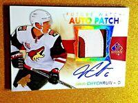 2016-17 SP Authentic Future Watch Auto Patch Jakob Chychrun Rookie Autograph 178