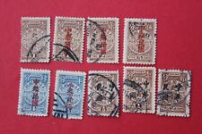 1912 china postage due stamps used