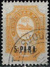 Russia Levant classic stamp Ship 1907 5 Para