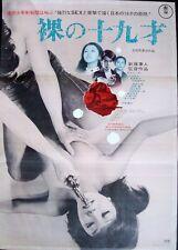 LIVE TODAY DIE TOMORROW Japanese B2 movie poster SEXPLOITATION KANETO SHINDO '70