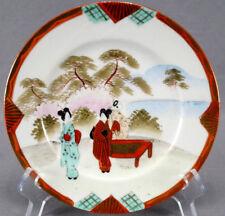 Set of 4 Takito Hand Painted Kutani Japananese Ladies Dessert Plates 1920s - 30s