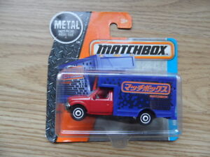 Matchbox MBX Moving Van (33/125)