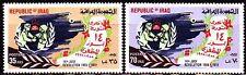 Irak Iraq 1972 ** Mi.739/40 Revolution Soldaten Soldiers