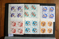 LOT STAMPS LIBAN 1962 BLOCK OF 4 SPORT MNH** (F118202)