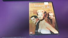 Imitation of Life (DVD, 2003) Lana Turner and John Gavin