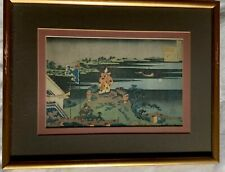 New listing Japanese reprint of c. 1830 (woodblock?) proof by Yeijudo. Matted and framed.