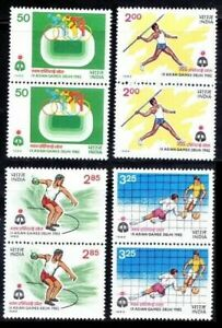 India 1982 MNH 4v in Pair, Asian Games, Sports, Football, Cycling, Disc Throw