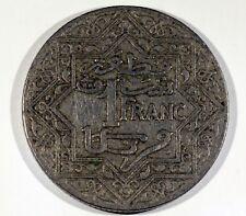 MAROC MOROCCO 1 FRANC  CUPRO NICKEL EMPIRE CHERIFIEN     PARIS 1921   TD