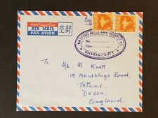 1960's Dharan Nepal British Military Hospital Gurkha Devon England Airmail Cover