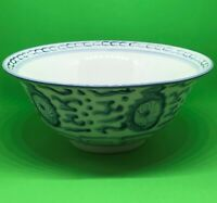 Asian Rice Soup Bowl 6-1/2 Inches x 2-3/4 inches Porcelain Blue White Signed