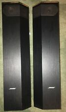 BOSE 501 Series V Series 5 Direct/Reflecting Speakers Right & Left Main Tower