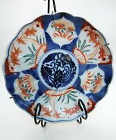 "ANTIQUE IMARI JAPANESE MEIJI PERIOD Deep Scalloped Plate/Dish 8.5"" Free Shipping"